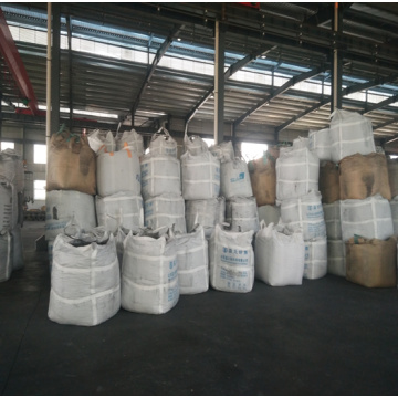 Graphitized Petroleum Coke synthetic graphite