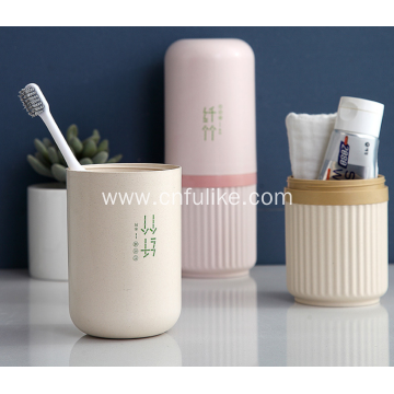 Bamboo Fiber Brushing Mug for Business Travel