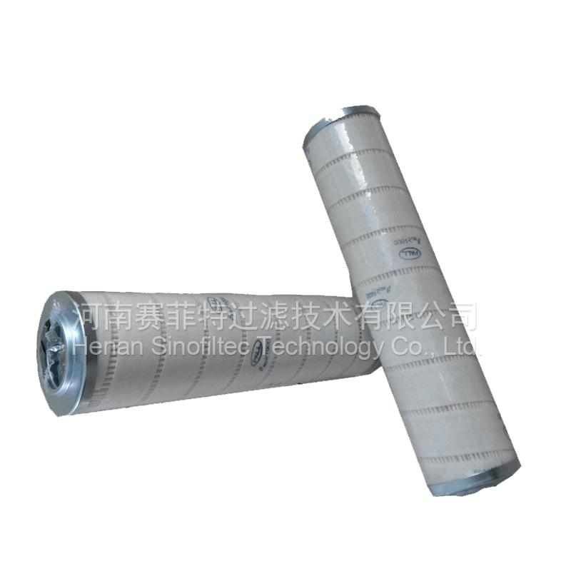 FST-RP-HC8310FKP16H Hydraulic Filter Element