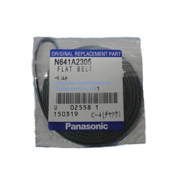 N641A2305 Panasonic AI BELT