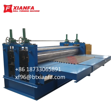 S Wave Profile Roll Forming Machine