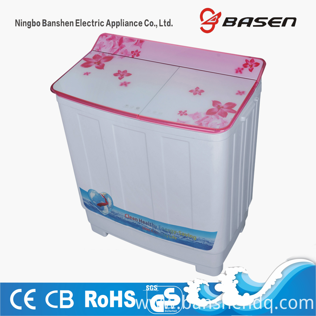 7.5kg twin tub washing machine