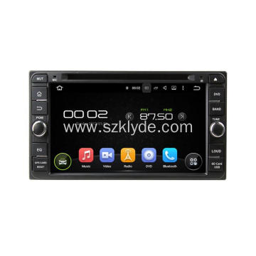6.95 inch car audio gps for Corolla