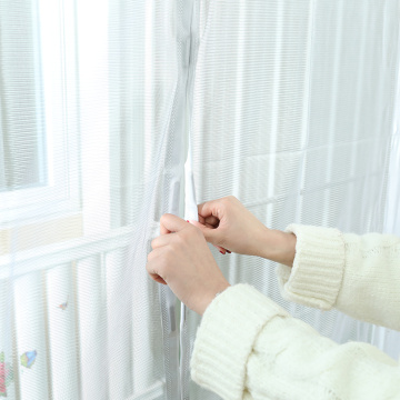 Magnetic Door Screen Mosquito Net Mesh Curtain