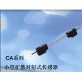 Shanghai Zhonghu Electronics CA Series Small Split Optoelectronic Switch Sensor Photoelectric switch