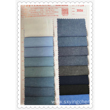 Imitation Denim Twill Fabric