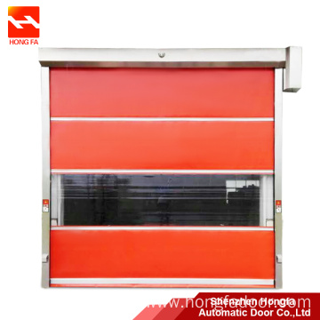 fast acting roller shutter door