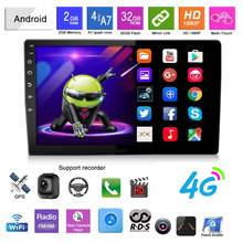 Essgoo Android 9.1 Car Radio 2din 8/10 inch Autoradio 2 din GPS Bluetooth WiFi 2G+32G 4G Player For Volkswagen Toyota Honda