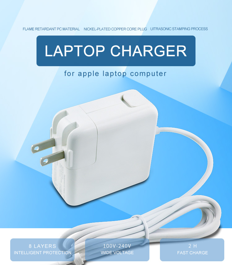 16.5v 3.65a 60w Macboook Charger