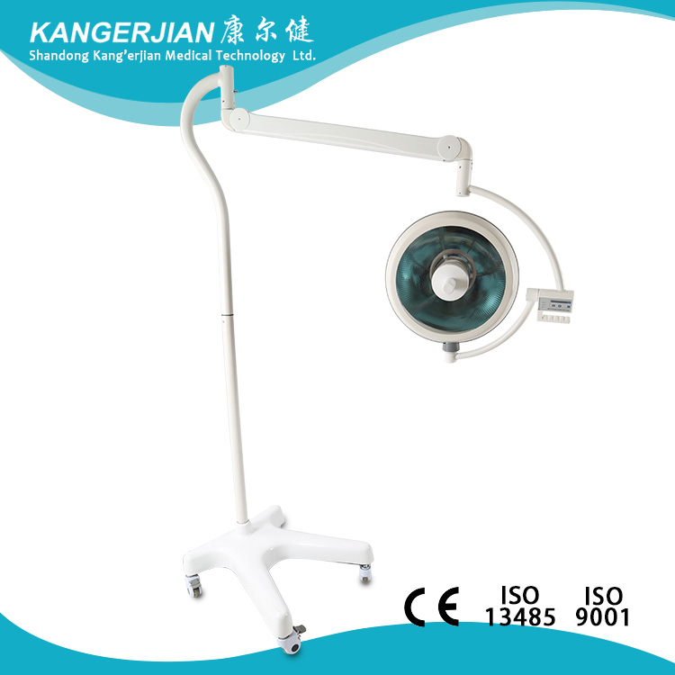 Emergency room surgical LED OR lamp