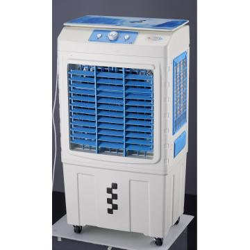 Blue Swing Leaf 4500CBM Airflow Water Cooler Fan