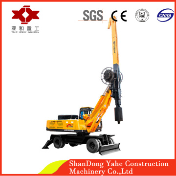 Wheel hydraulic rotary drilling rig
