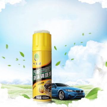 Multi-purpose Car Maintenance  Foam Cleaning Spray