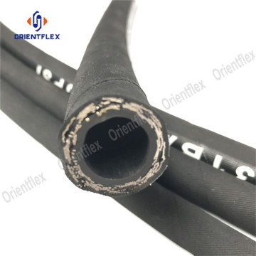 Hydraulic high pressure rubber hose sae100 r1at r2at