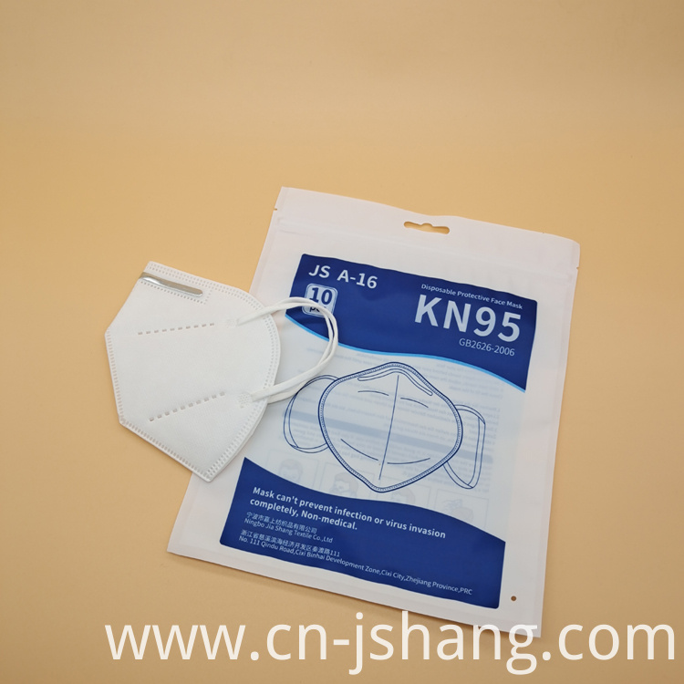 High Quality KN95 Face Mask CE