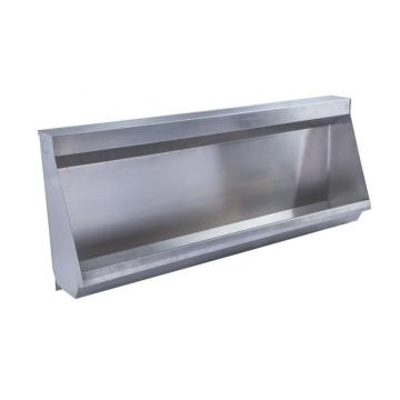 Stainless Steel Urinal Bowl