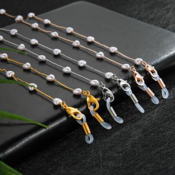Skyrim Pearl Beaded Glasses Chain Holder Sunglasses Chains Lanyards Neck Strap Rope Reading Eyeglasses Cord for Women Girls