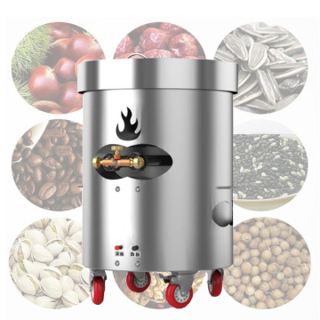 Stainless Steel Chestnut Roaster Machine For Macadamia Nut Chickpeas Commercial Vertical Nut Roasting Machine