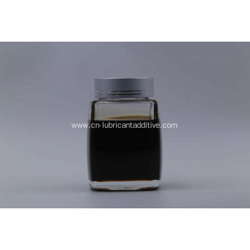 Organic Molybdenum Friction Modifier Lubricant Oil Additive