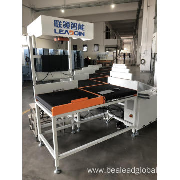 Z-type Logistic Sorting Machine