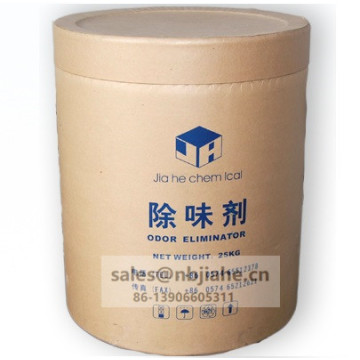 Plastic Masterbatch use Odors Removal Agent