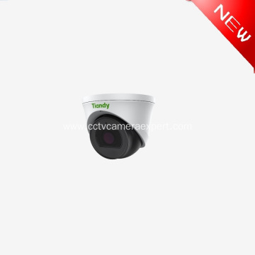 Hikvision 2 Megapixel Ip Camera compare withTiandy