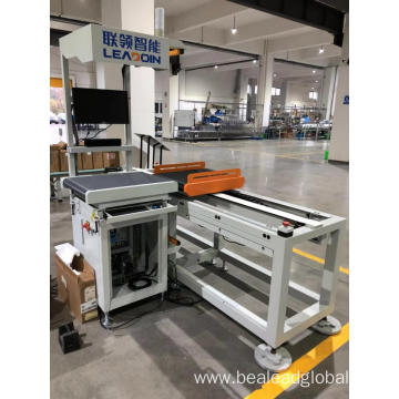 Small Reciprocating Logistic Sorting Machine