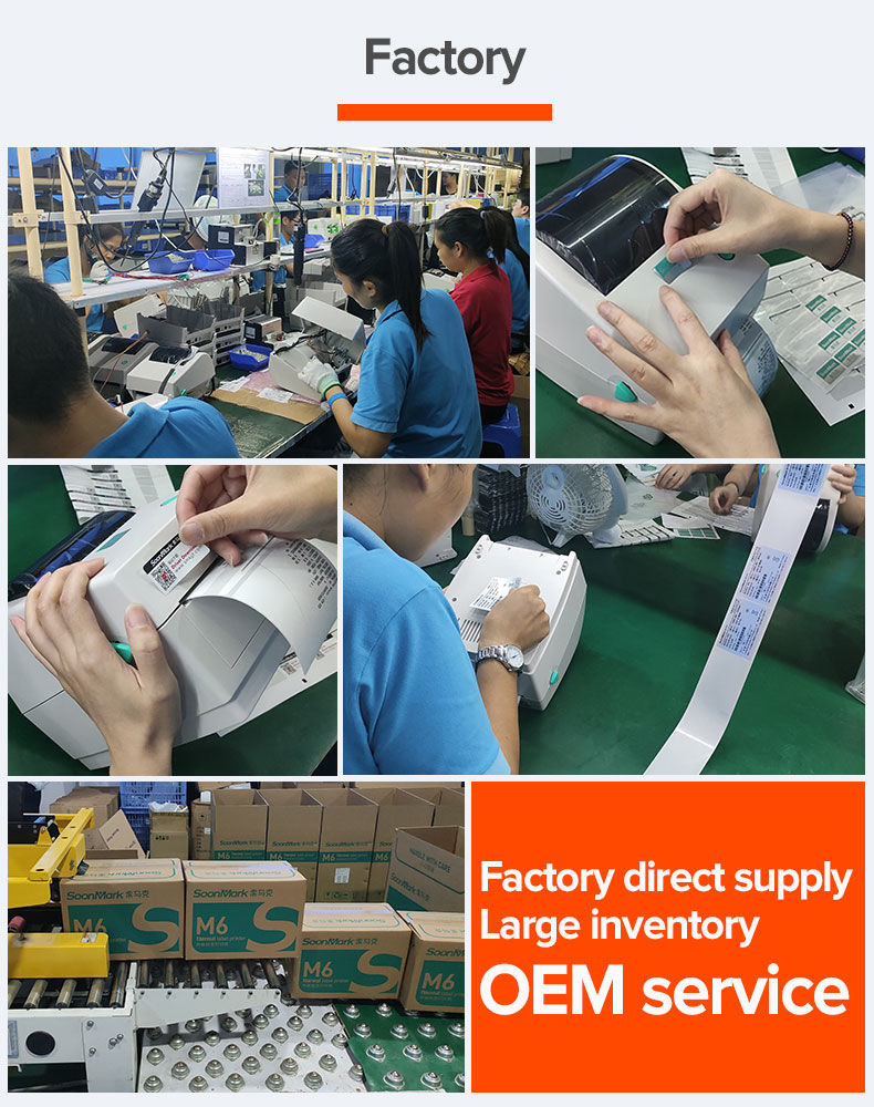 LABEL PRINTER FACTORY