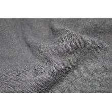 knitted fabric by the yard