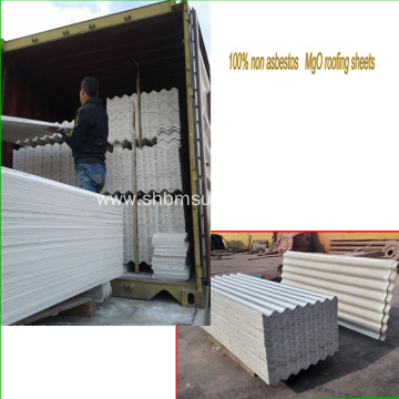 Fireproof Anti-Corrosion Soundproof MgO Corrugated Sheets