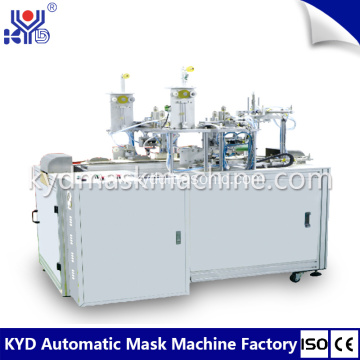 Folding Masks Type Ear-loop Welding Making Machine