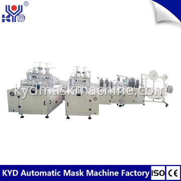 Automatic fish type folding mask making machine 70pcs/min