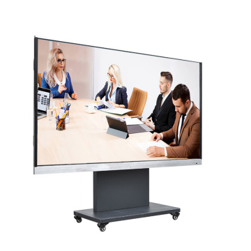 ricoh interactive flat panel display d5520
