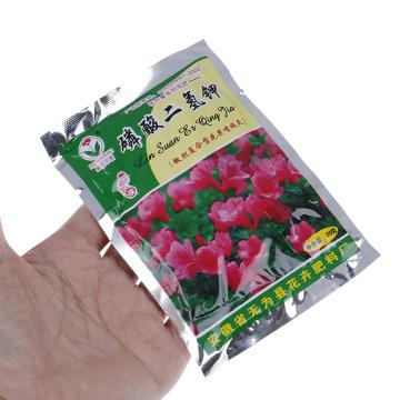80g For Flowers Vegetable Fertilizer Farm Garden Quick Release Fertilizer Potassium Dihydrogen Phosphate