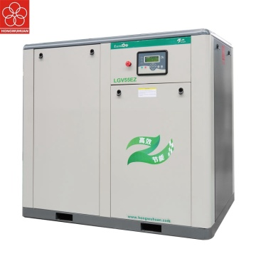 55kw variable frequency air compressor for food processing