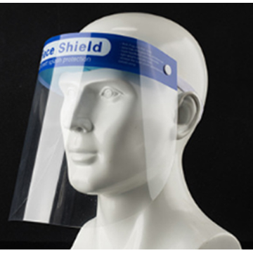 Head-mounted medical splash-proof isolation mask