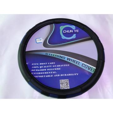 New pu leather steering wheel cover for TOYOTA