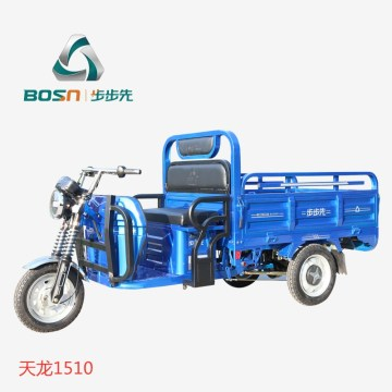 Hot sale trike for cargo delivery electric tricycle