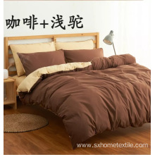 Hotel Bed Linen Set Solid Color