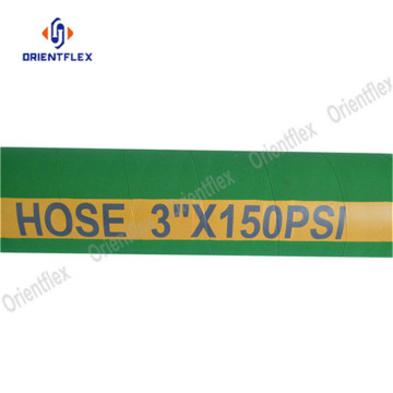 "3/4"" chemical resistant hoses 10bar"