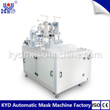 Automatic fish mask folding type earloop welding machine