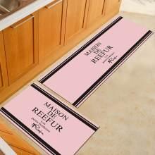 Anti-slip Kitchen Mat Modern Bath Carpet Entrance Doormat Tapete Absorbent Rugs for Bedroom Prayer Pad