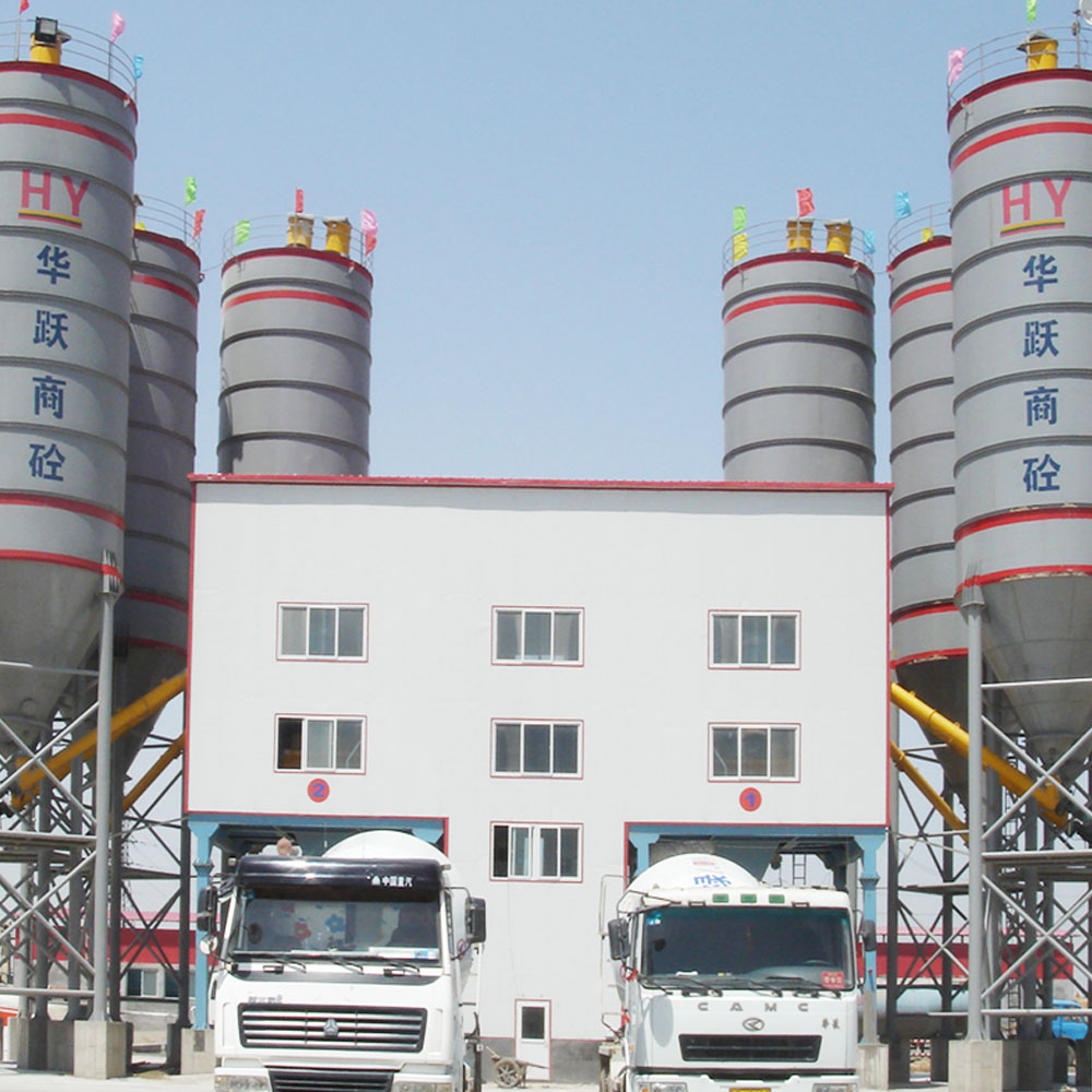 concrete batching plant equipment for sale