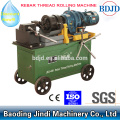factory price new construction rebar thread rolling machine