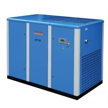 37kw rotary screw air compressor