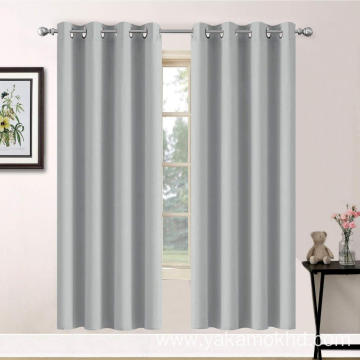 Light Grey Blackout Curtains 63 Inch Long