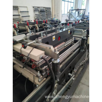 Center seal bag making machine