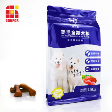 1.5KG Flat Bottom Pouch Bag of Dog Food