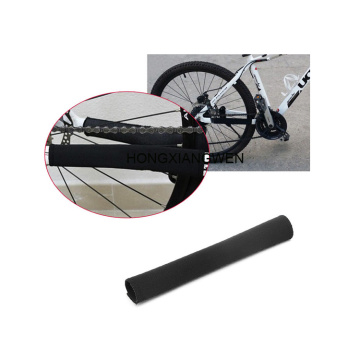 Bike Guard Cover Pad Cycling Chain Care Pad
