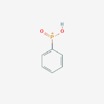phenylphosphonic acid 31p nmr